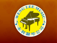 Weng Lee Music